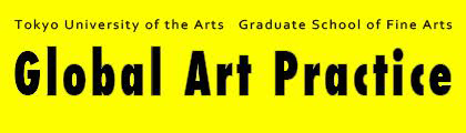 Graduate School of Fine Arts Course of Global Art Practice