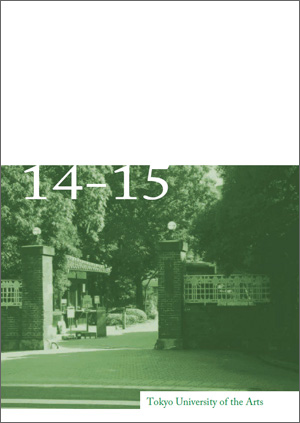 Tokyo University of the Arts Outline2014-2015