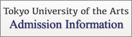 TUA Admission Information