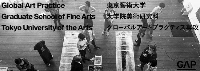 Global Art Practice (MFA) Graduate school of Fine Arts