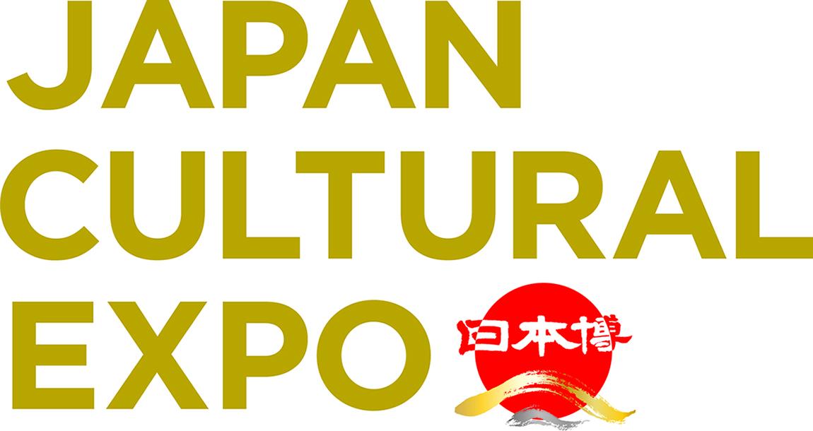 nihonhaku_logotype2