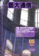 05-omote