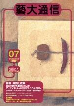 07-omote