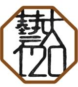 120th_logo160