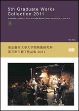 dvd2011_eiga