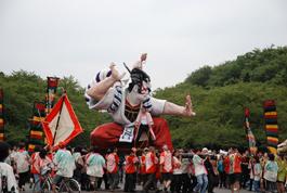 09_c05
