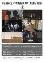 film2007