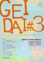 film2008