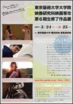 film2011