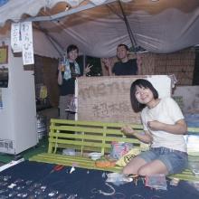 geisai2006_t11