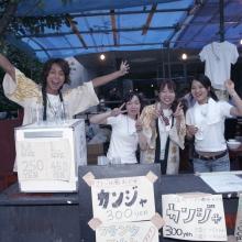 geisai2006_t12