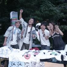 geisai2006_t15