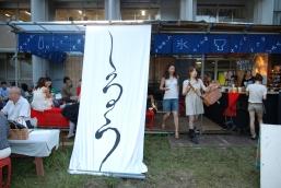 geisai2007_mg03
