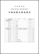 NGR17634_42626.pdf