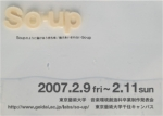 mce2006