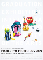 poster_ima2009