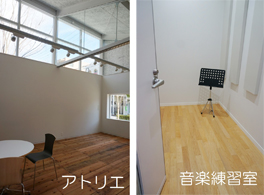 geishin_atelier_studio