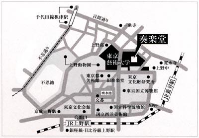 奏楽堂 地図