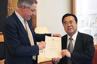 澤和樹音楽学部長が名誉教授に就任