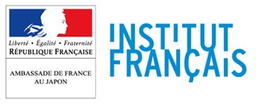 在日フランス大使館/アンスティチュ・フランセパリ本部