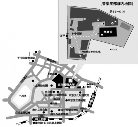 奏楽堂(6ホール、ラボ入り) 地図