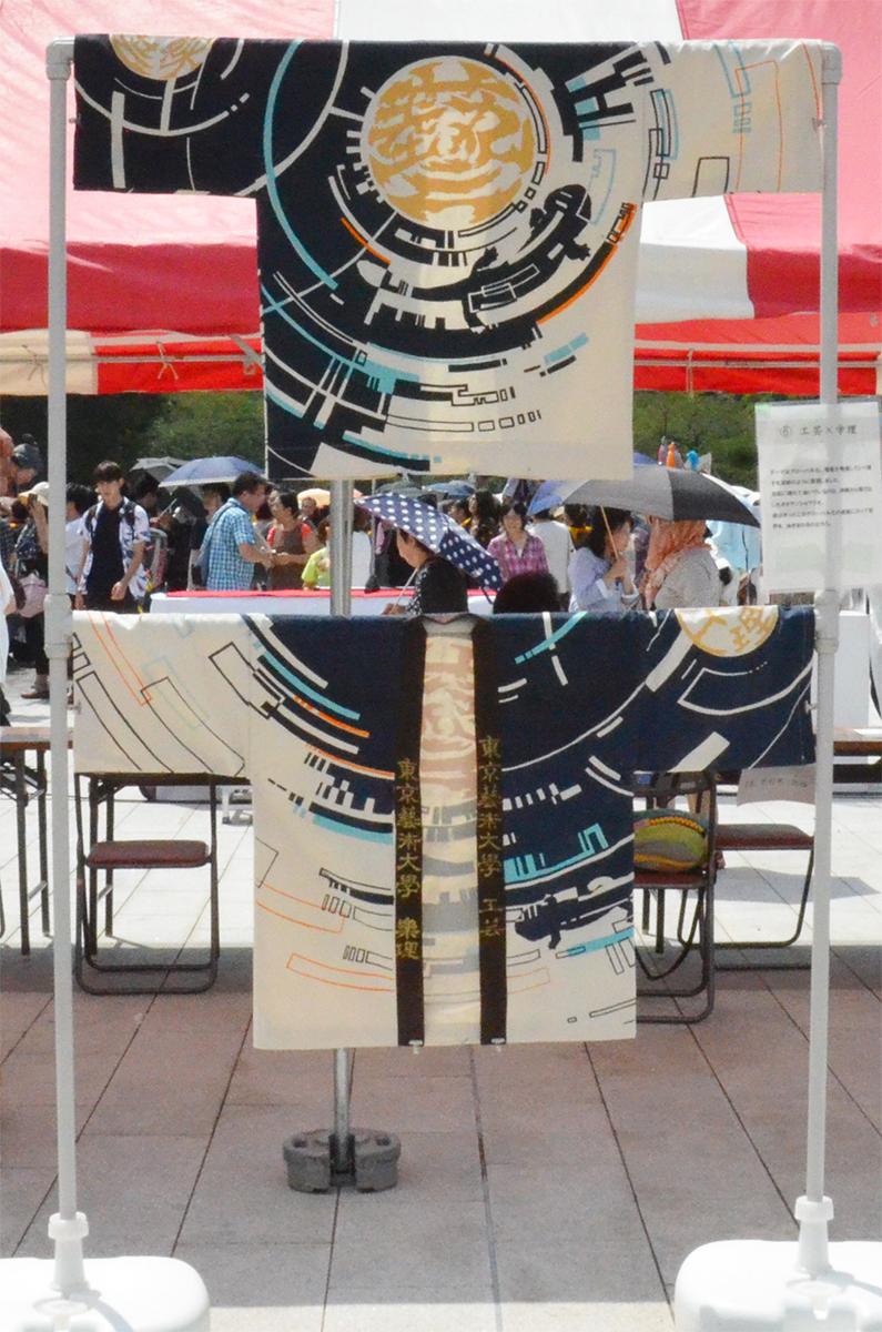 藝祭2015 法被 工芸・楽理