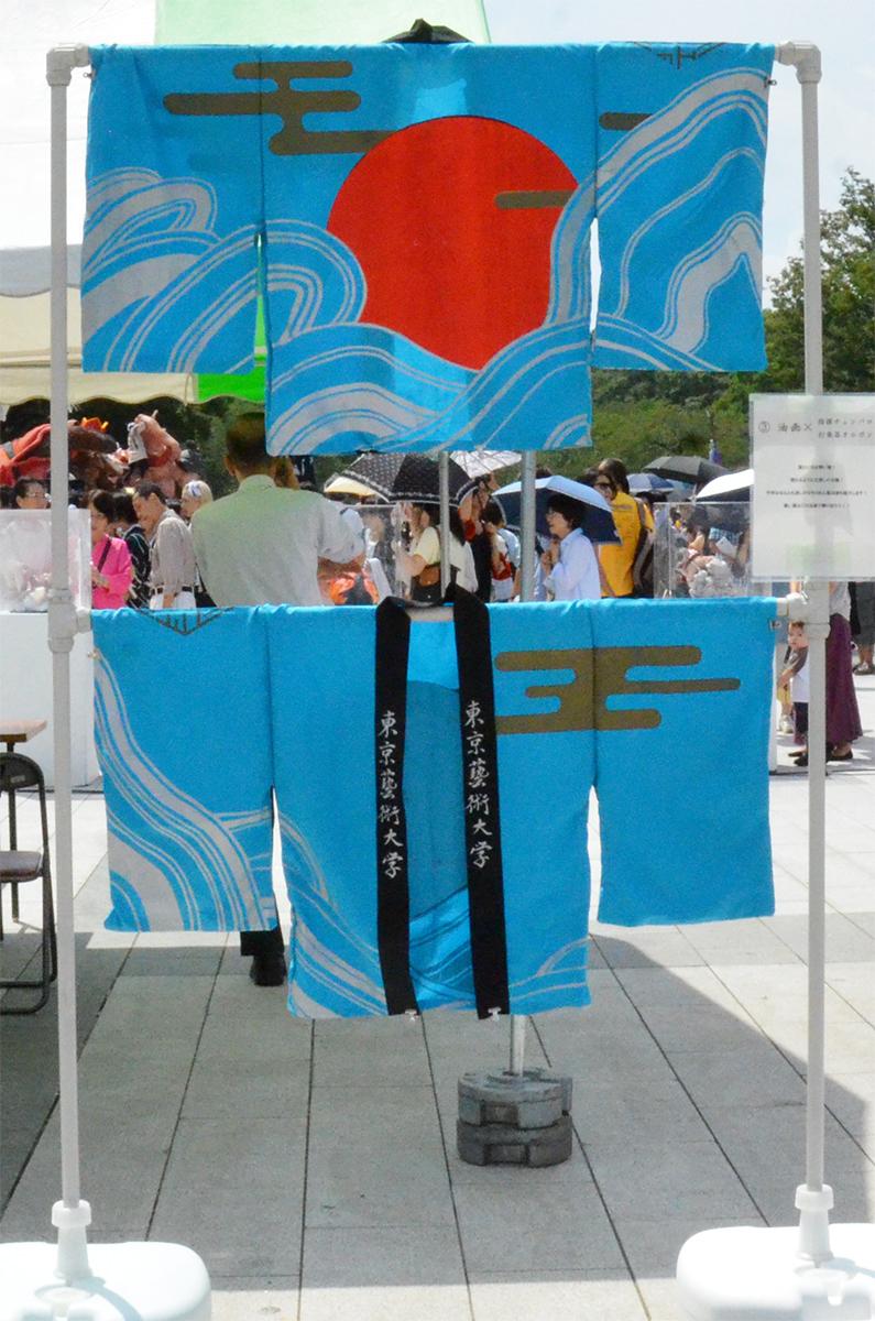 藝祭2015 法被 油画・指揮・打楽器・オルガンチェンバロ