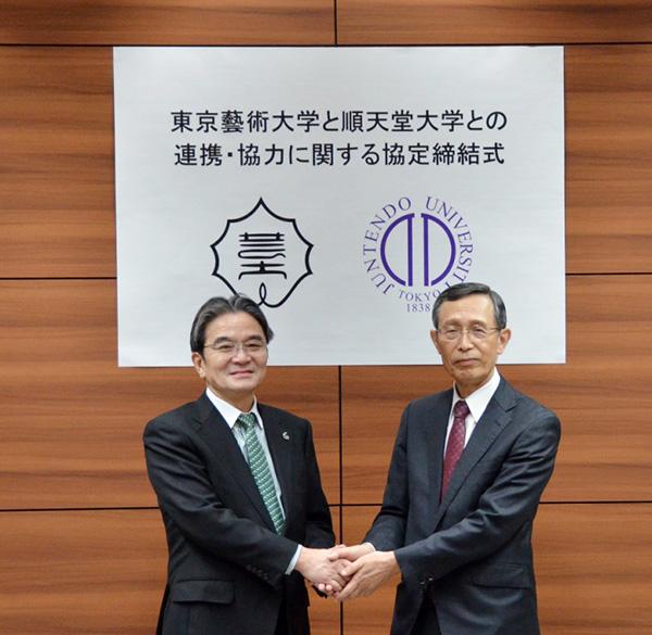 順天堂大学と「医学・医療と芸術の融合」を目指した連携・協力に関する包括協定の締結について