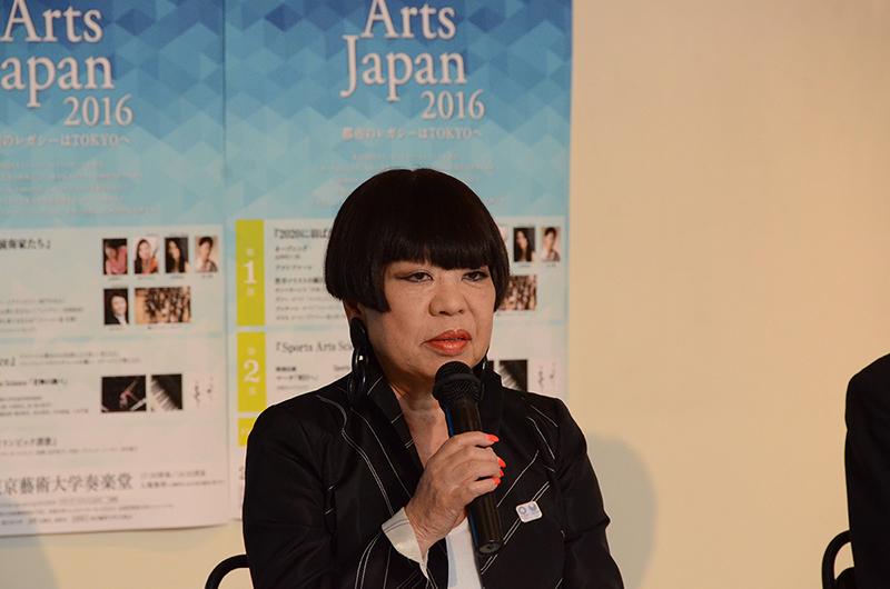 Summer Arts Japan2016
