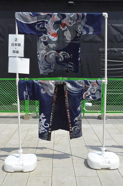 藝祭2016 法被 日本画・邦楽