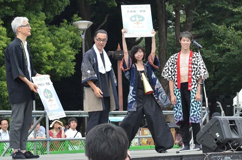 藝祭2016 上野「文化の杜」賞 日本画・邦楽