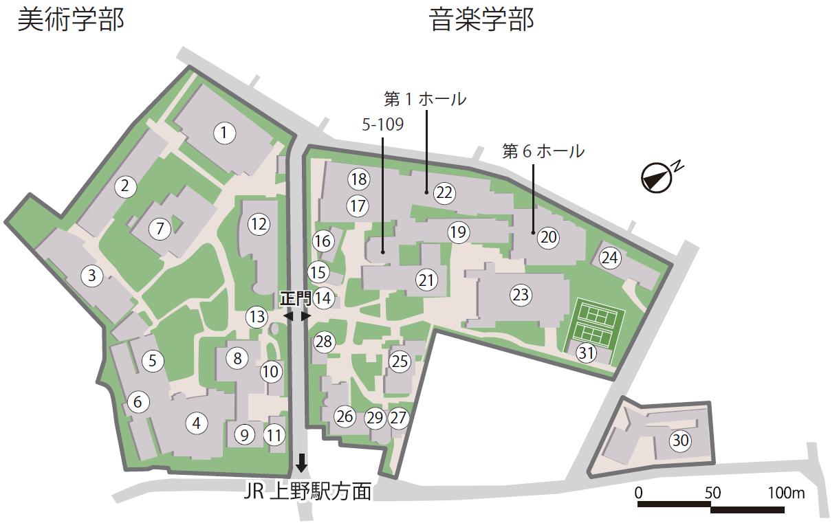 芸術 値 偏差 東京 大学
