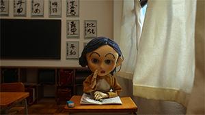 'Sumikko-no-ko'Asano Yoko