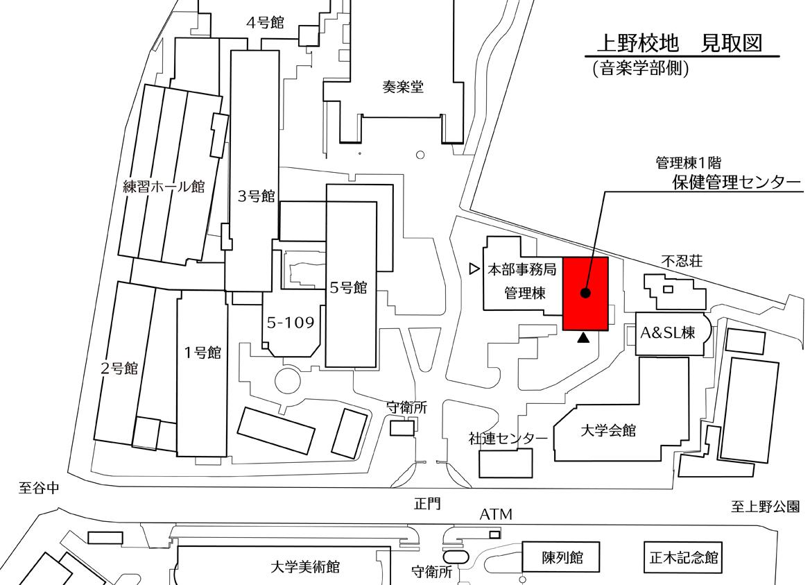 上野校地保管管理センター位置図