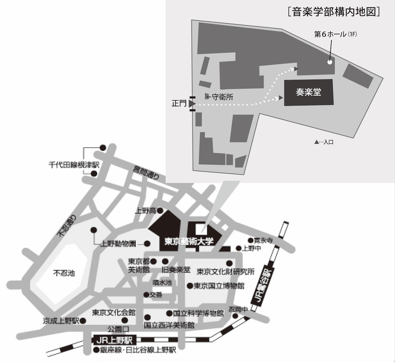 6ホール・奏楽堂 地図