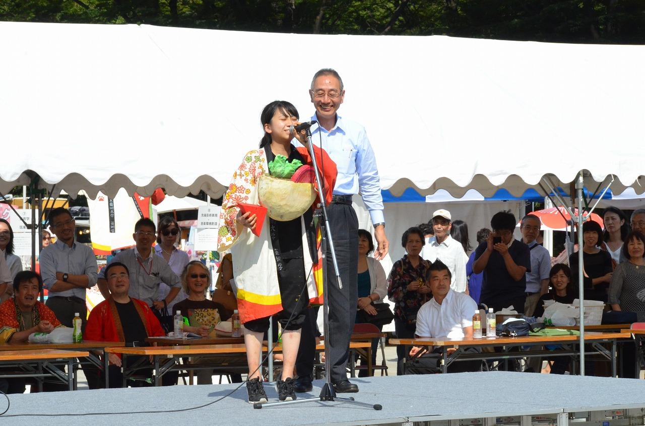 藝祭2017 芸術学・弦楽器 上野中央通り商店会賞