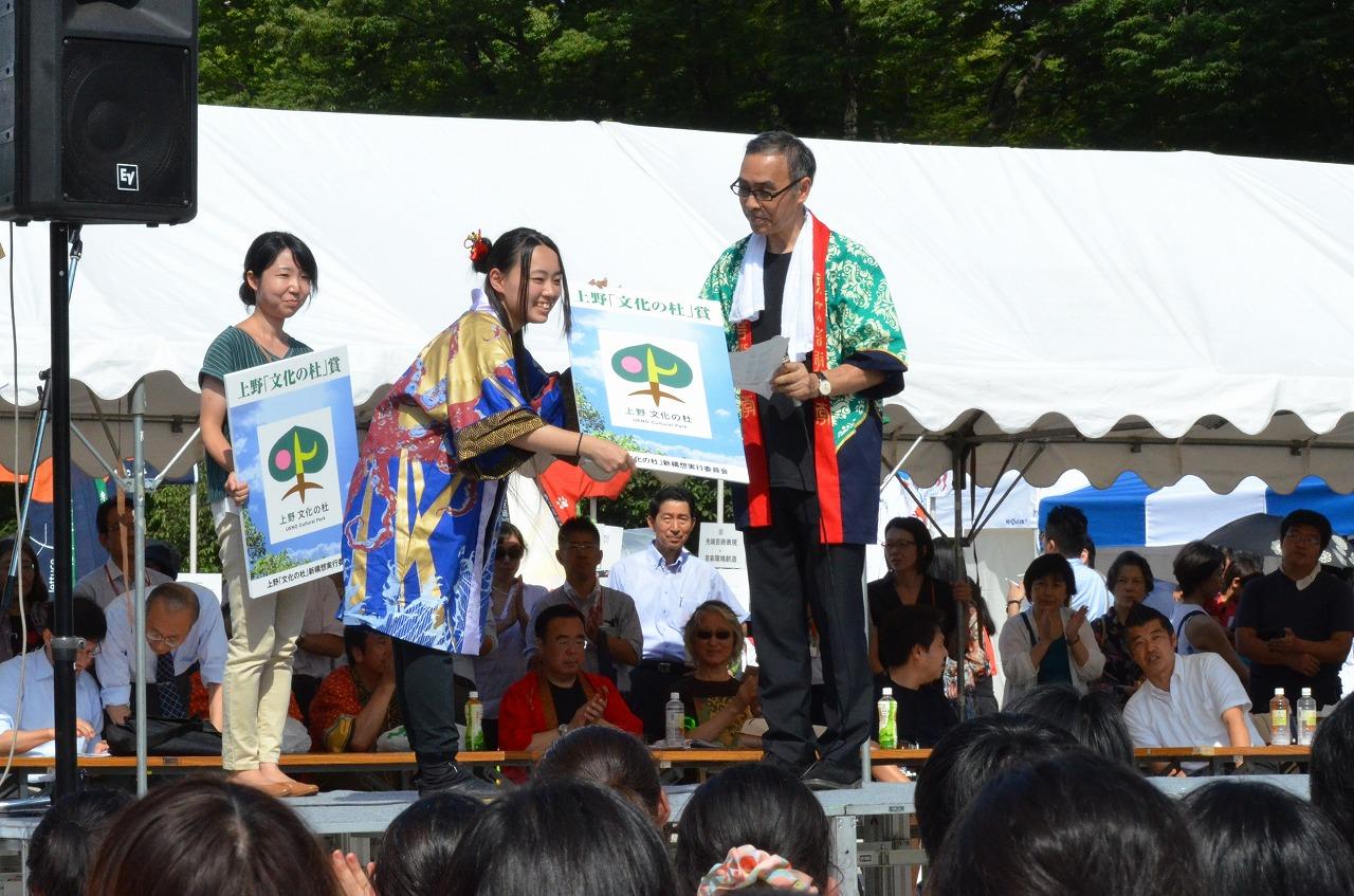 藝祭2017 日本画・邦楽 上野「文化の杜」賞