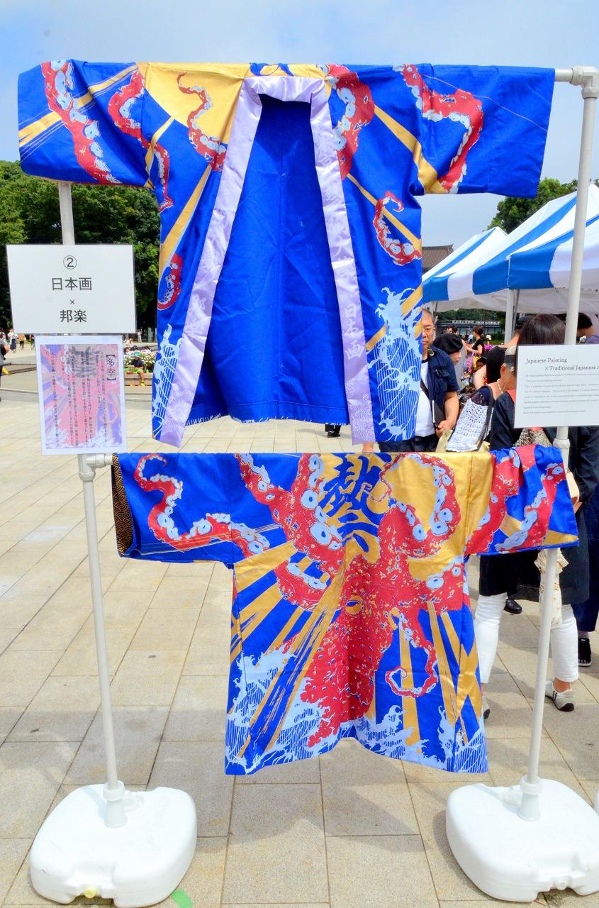 藝祭2017 日本画・邦楽 法被