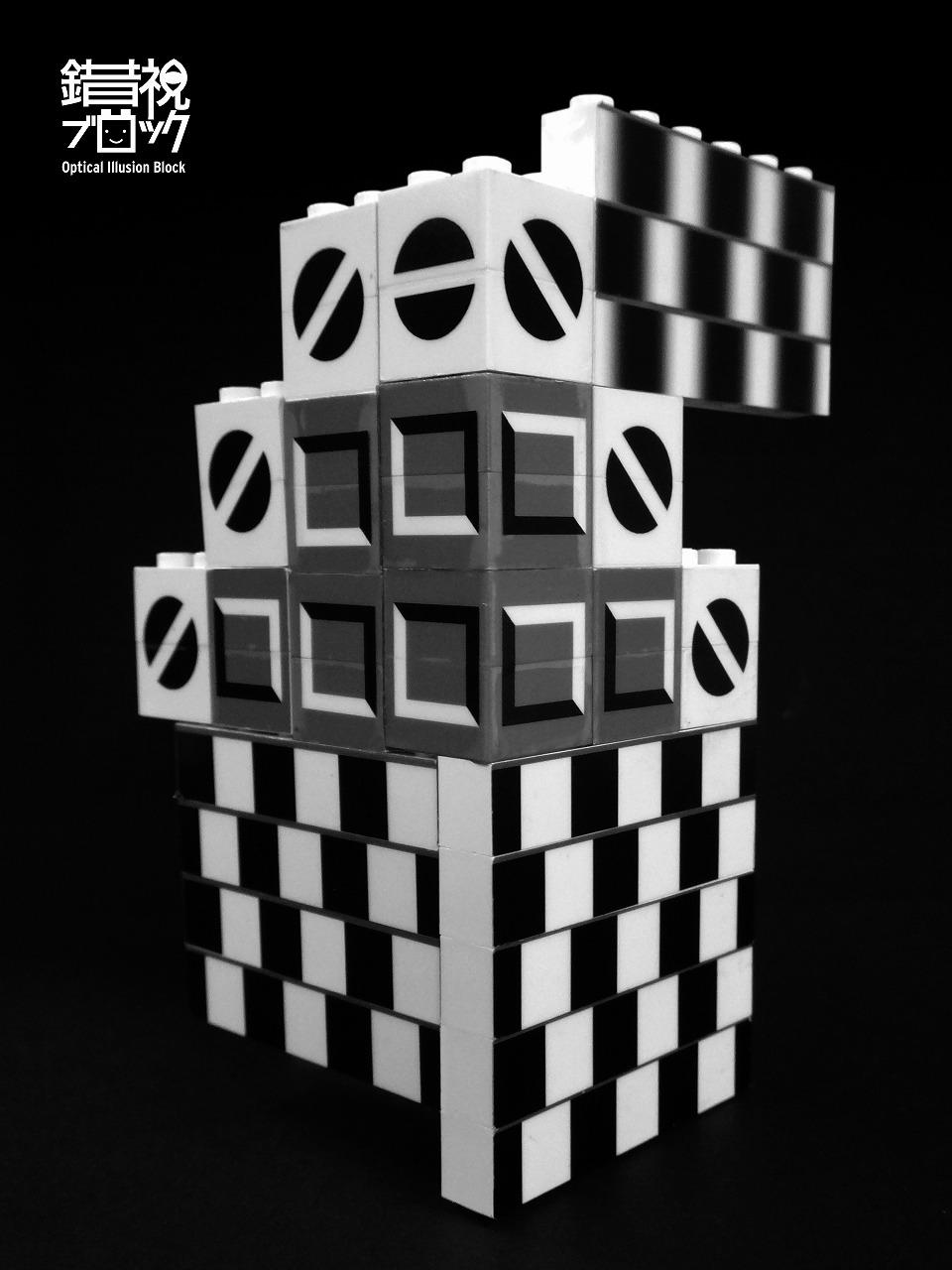 錯視ブロックワークショップ