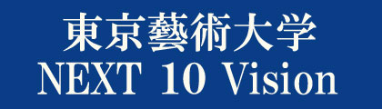 NEXT 10 Vision